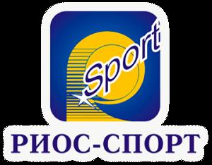 Компания «Риос-спорт»